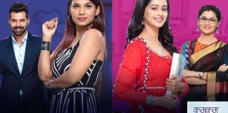 Kumkum Bhagya Guddan and Sufiyana Highlights