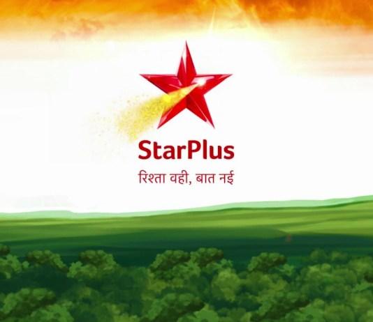 Star Plus Today Interesting Upcomings Top 3
