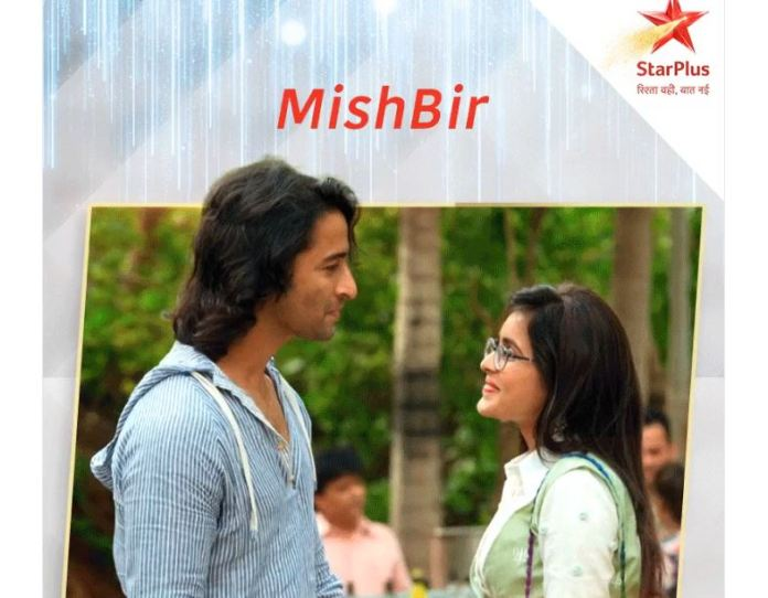 Rishtey Pyaar Drastic moves, divorce twists and drama
