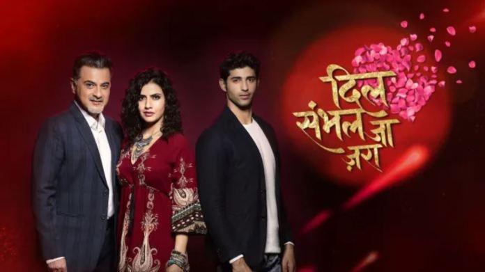 Starplus Dil Sambhal Jaa Zara awaited with Season 2