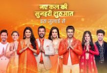 Zee TV Dramatic Lockdown Galore this week Preview