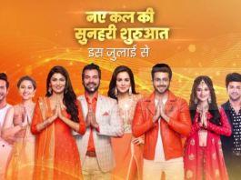 Zee Trailers 16th July Guddan Kumkum Kundali Bhagya