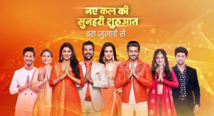 Zee Trailers 16th July Guddan Kumkum Kundali Bhagya