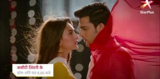 Aakhri Kasautii Zindagii Kay Finale Drama 23rd September