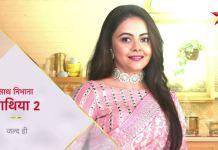 Saath Nibhana Saathiya 2 returns on Star Plus Promo