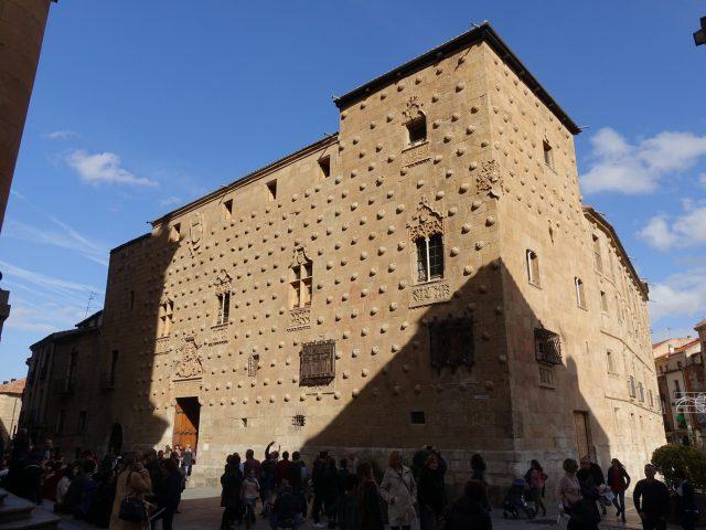 Qué ver y hacer en Salamanca: Casa de las Conchas