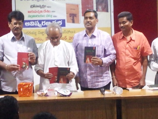 Dr. v chandrasekhara Rao novels release function