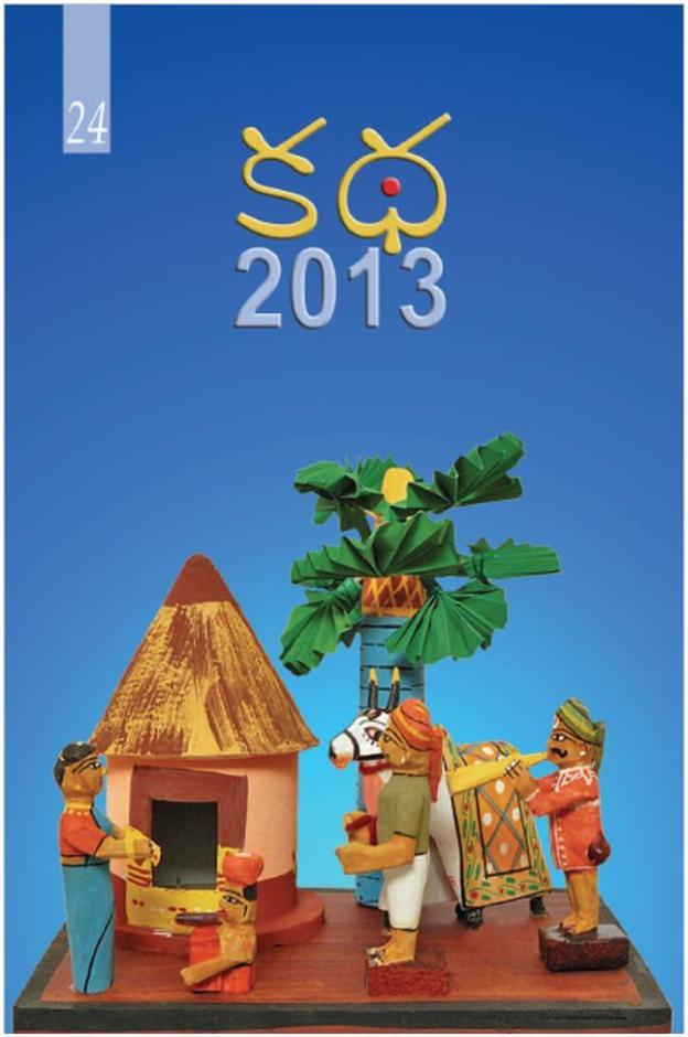 Kadha 2013 volume 24