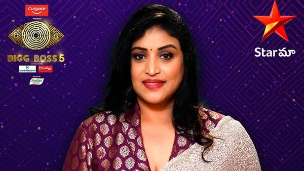 Uma in Bigg Boss Telugu 5 : భర్తతో విభేదాలు.. ఏడ్చేసిన ఉమా, గయ్యాళి అంటూ నాగ్ కామెంట్స్! | Bigg Boss Telugu 5 contestant Uma Devi Age, Husband, Family and Biography - Telugu Filmibeat