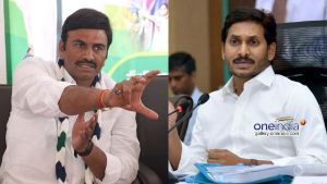 Jagan's fate to be known on April 27 – CBI court on bail revocation – on Raghurama's petition    cbi court to decide fate of ap cm ys jagan's bail on april 27 on rebel mp raghurama's plea