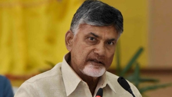 This is a sin committed by Chandrababu .. Chief Whip of the incensed government