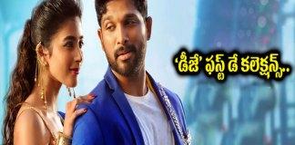 Duvvada jagannadham movie first day collections