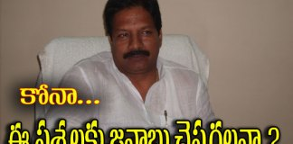 Kona Raghupathi brahmins meeting