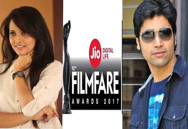 anasuya and adivi sesh insulated in filmfare awards