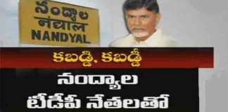 AP CM Chandrababu Warning To TDP Leaders Over Discipline