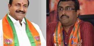 BJP Leaders Somu Veeraju And Ram Madhav Over Confidence