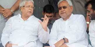 Operation Bihar started with the BJP party leaders