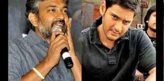 Raj Mouli And Mahesh Babu Next Combination Movie Fake News