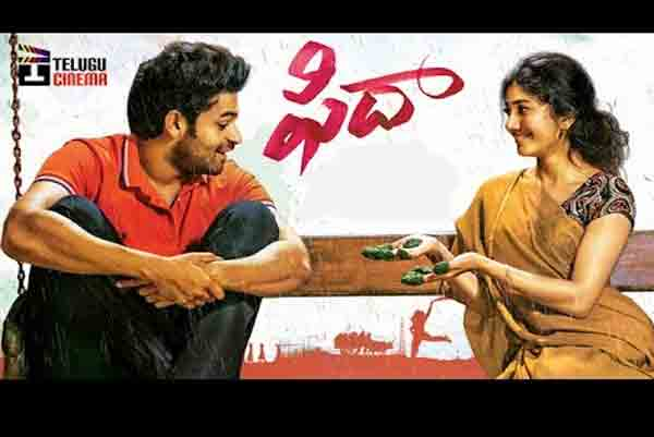 Varun Tej New Movie Fidaa Releasing on July 21st