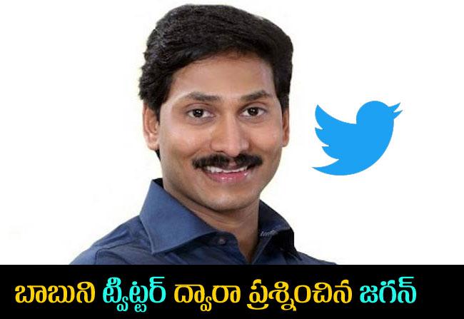Ys jagan tweet to chandrababu about on mudragada padayatra