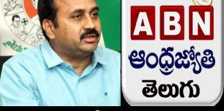 alla Ramakrishna reddy files Defamation case against on andhra jyothi