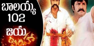 balayya 102 film title jaisimha fix