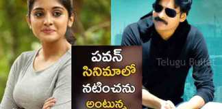 niveda-thomas-rejects-pawan-kalyan-new-movie-offer