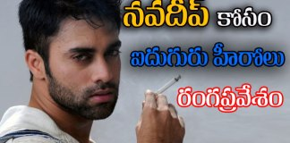 tollywood hero navadeep get notice for drugs racket case