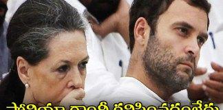Sonia Gandhi missing posters sticks in Rae Bareli and Amethi at UP