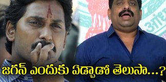 TDP MLC Budda Venkanna comments on jagan