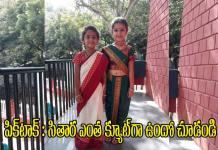 mahesh-babus-daughter-sitara-ghattamaneni-latest-photoslook-in-social-media