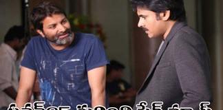 Fake News about Pawan Kalyan and Trivikram Srinivas movie title
