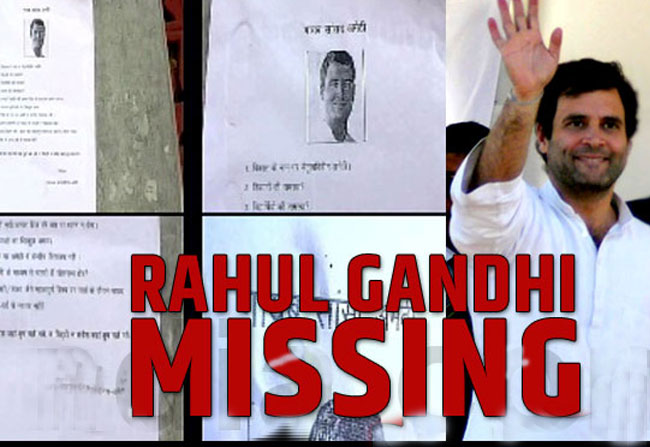 rahul-gandhi-missing-posters-surface-in-amethi