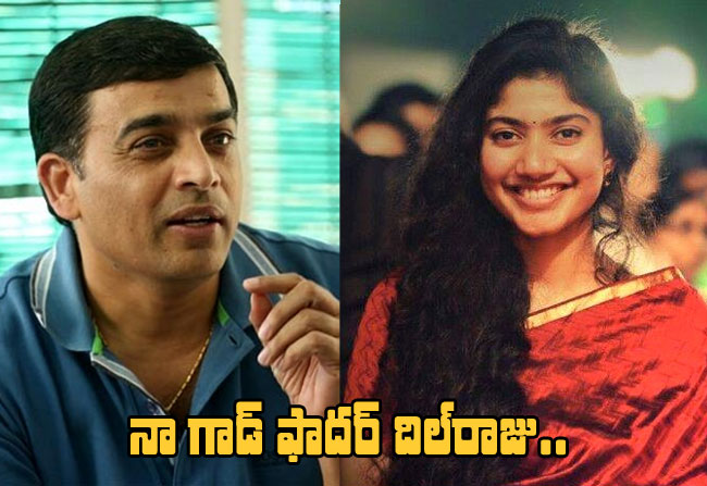 Dil Raju is like my god father says sai Pallavi