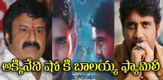 Balayya family will watch naga chaitanya yuddham sharanam movie
