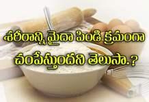Health problems to eat maida Flour