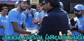 Kapil dev say Hardik Pandya talented