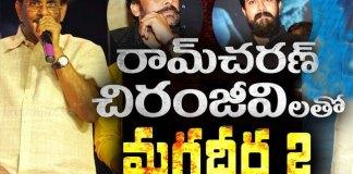 Vijayendra Prasad About Magadheera 2 With Chiranjeevi And Ram Charan
