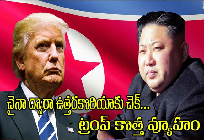 china-have-trade-threat-as-north-korea-issue-splits-allies-because-of-trump-decisions