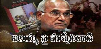 Telanga Government Targets In Kancha Ilaiah Book