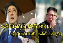 japans-prime-minister-shinzo-abe-warns-north-korea