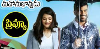 Mahanubhavudu Movie preview
