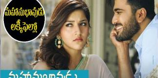 mahanubhavudu-movie-lucky-with-spyder-movie-flap-talk
