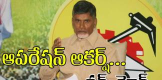 operation-akarsh-for-ycp-leaders-statered-by-tdp-party