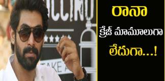 rana-daggubati-got-25-lakhs-for-acting-in-a-company-advertisement