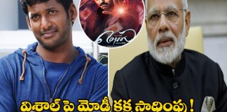 Modi takes revenge on hero Vishal