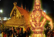 In SC Temple Board Supports Entry Of Women Into Sabarimala