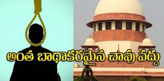 supreme-court-has-suggestions-to-the-center-not-to-have-such-a-deadly-death