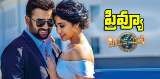 Balakrishnudu Movie preview