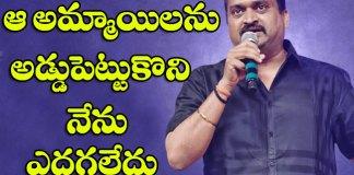 Bandla Ganesh Comments On Nandi Awards